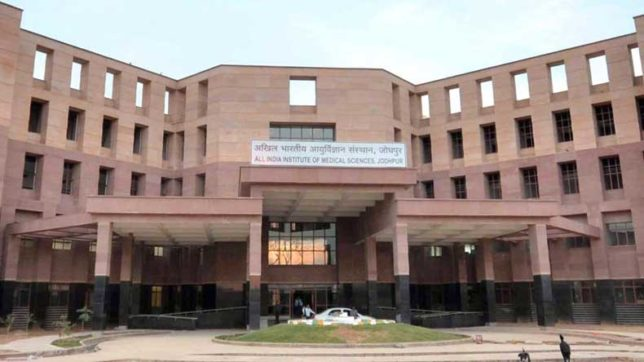 Live a government doctor's life for one day to understand agony: AIIMS doctors to PM Modi