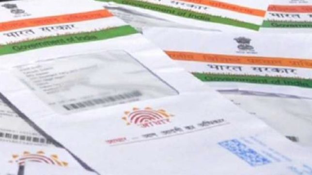 Aadhaar case: Supreme Court to start final hearing today