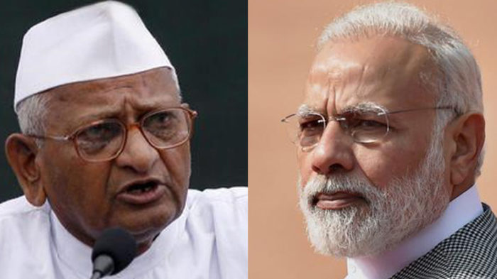 Did PM Narendra Modi's ego stop him from replying to anti-corruption activist Anna Hazare's letters?