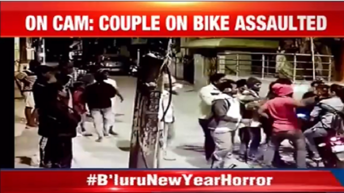 New Year horror repeats in Bengaluru as couple attacked by drunken goons