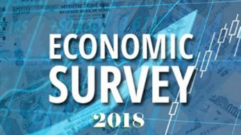 Budget session, economic survey, 2017-2018, business news, india news, national news, IT industry, growth, Software sector, 8%, Arun Jaitley, Finance Minister, fiscal deficit, budget 2018, economic survey 2017-2018
