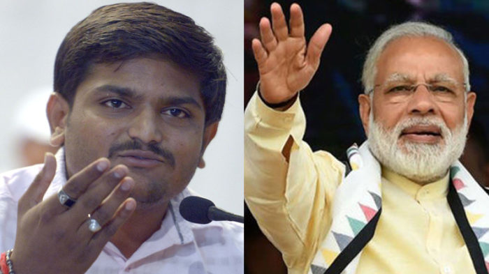 Hardik Patel's jibe at PM Modi's pakoda selling remark; says only a 'chaiwala' can give such advice