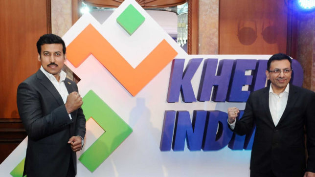Image result for Khelo India Anthem launched