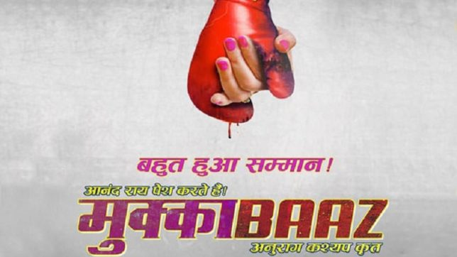 Mukkabaaz box office collection day 1: Anurag Kashyap's movie earns Rs 82 lakhs on opening day