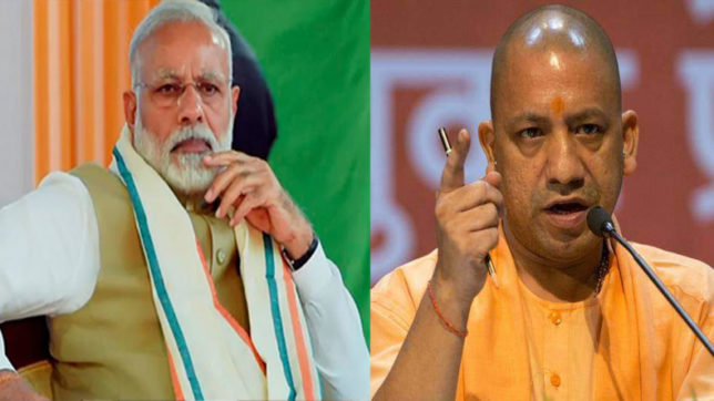 UP's anti-Romeo squads fail as girl writes to PM Modi, CM Yogi in blood after being intimidated