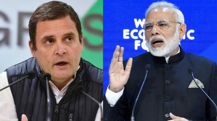 BJP's GVL Rao hits back at Rahul Gandhi over his 'please tell Davos' remark on PM Modi