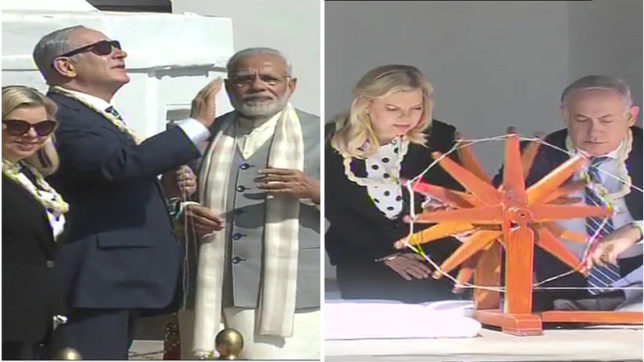 After Ahmedabad roadshow, PM Modi and Benjamin Netanyahu inaugurate iCreate centre