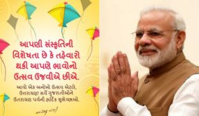 PM Modi, political leaders wish nation on Makar Sankranti, Pongal, Uttarayan and Magh Bihu