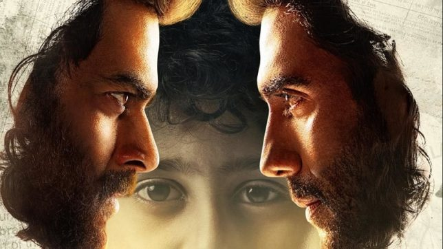 Breathe Trailer: R Madhavan's film will keep you at the edge of your seats