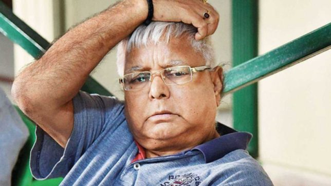 Third fodder scam case:  Lalu Prasad Yadav found guilty by special CBI court in Ranchi