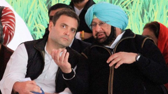 Punjab CM Amarinder Singh meets Rahul Gandhi to discuss 2019 Lok Sabha polls