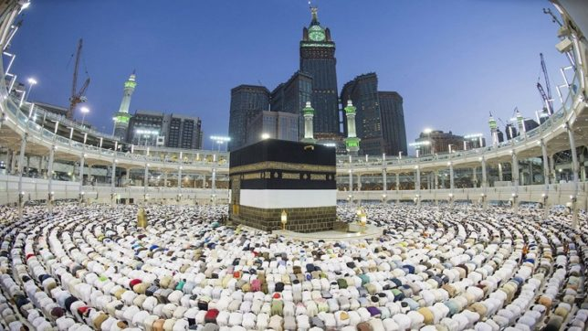 Haj 2018 likely to be costlier, but not because of subsidy abolition