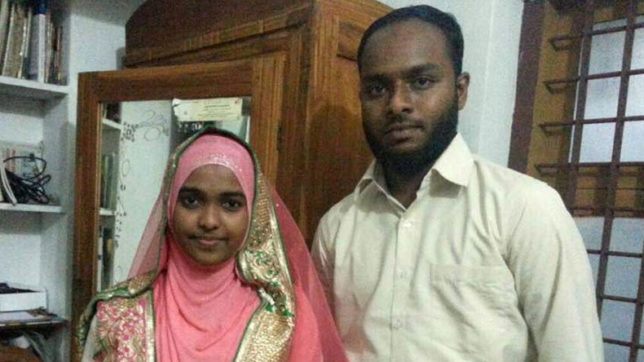 Kerala love jihad: Supreme Court bars NIA from investigating marital status of Hadiya and Shafin Jahan