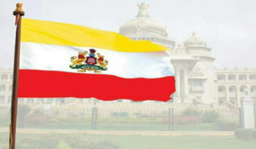 Karnataka government's flag committee proposes new flag with state emblem in middle