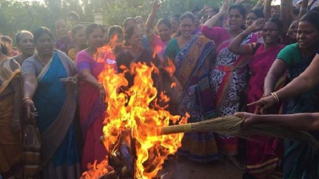 Vizag: Women protest against Ram Gopal Varma's God, Sex and Truth