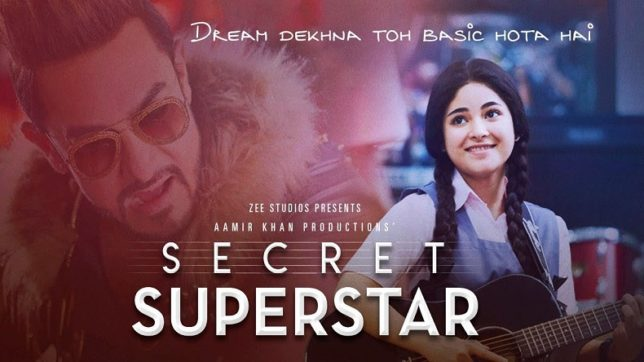 Aamir Khan's Secret Superstar movie opens higher than Dangal in China; mints Rs 43.35 crore