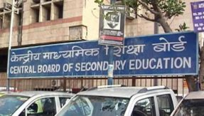 CBSE Admit card 2018: CBSE Class 10 and 12 Examination admit card announced for private candidates @ cbse.nic.in
