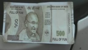 ATM in Kanpur dispenses Rs 500 notes of 'Children Bank of India'; probe ordered