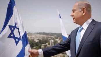 Benjamin Netanyahu,Israel,World news,Middle East and North Africa, Prime Minister Benjamin Netanyahu,Israel,Israeli Prime Minister,Israeli Prime Minister Benjamin Netanyahu, world news, breaking news, top new, latest news