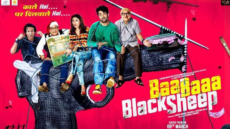 Baa Baaa Black Sheep trailer, Baa Baaa Black Sheep trailer released,Baa Baa Black Sheep first look poster,Baa Baa Black Sheep movie,Vishwas Pandya,Anupam Kher, Maniesh Paul, Annu Kapoor, Manjari Fadnnis, Kay Kay Menon, entertainment news