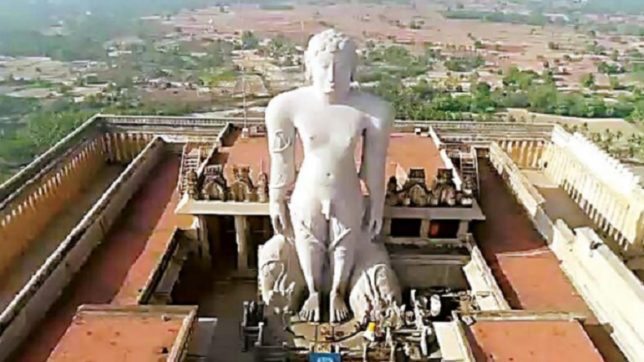Shravanabelagola Mahamastakabhisheka: Businessman buys first 'kalasha' for a whopping Rs 11.6 crore