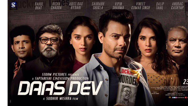 Daas Dev new poster: Sudhir Mishra is back with yet another