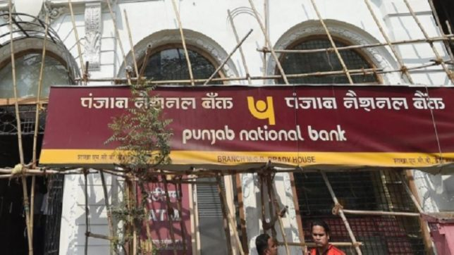 PNB Scam: Shiv Sena hits out at BJP in a stinging editorial; says party's promises of delivering corruption-free govt tattered