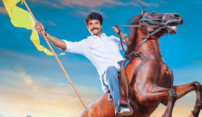 Seema Raja first look poster: Sivakarthikeyan looks like a brave warrior