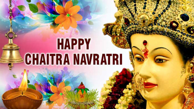 Happy navratri messages and wishes in bengali for 2018 whatsapp happy chaitra navratri 2018 m4hsunfo