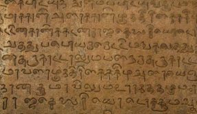 Dravidian language family is 4,500 years old, reveals linguistic study