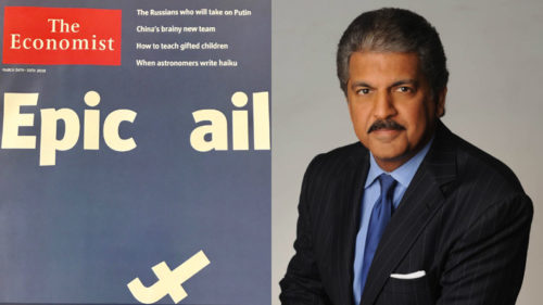 Acche din for desi start-ups? Anand Mahindra ready for Facebook-like social media project