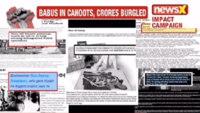 NPA files on NewsX: Swarup Group of Industries owes crores to NAFED