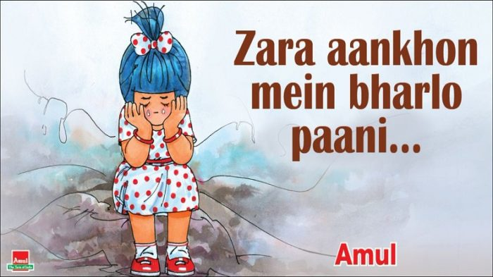 Utterly butterly Amul girl weeps again! And this time for injustice against Indian women