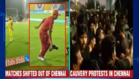 Cauvery protests force Chennai IPL matches to be shifted to other venue