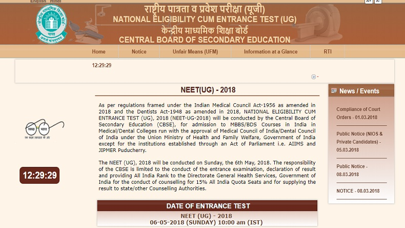 CBSE NEET Admit Card 2018