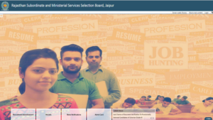 rsmssb.rajasthan.gov.in, Rajasthan Subordinate and Ministerial Services Selection Boards, RSMSSB, latest education news, latest news, latest educational stories, latest jobs , Latest job news, Government jobs 2018, Rajasthan Government jobs, Subordinate department of the state, Rajasthan Public Service Commission, Governance Secretariat