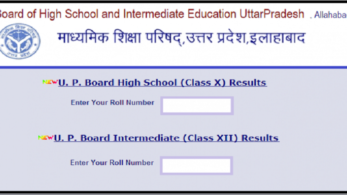UP Board Result 2018: Class 10, 12 results to be out on