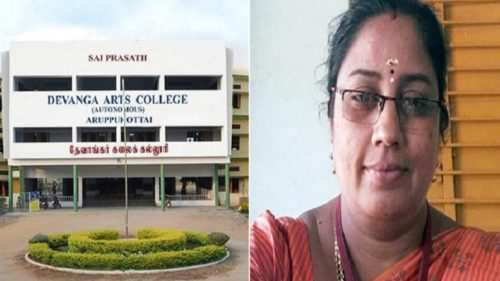 Professor detained for 'luring' students, government orders high powered inquiry