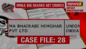 NPA Files on NewsX: Ma Bhairabi Himghar Private Limited owes Rs 2.8 crore to Union Bank of India