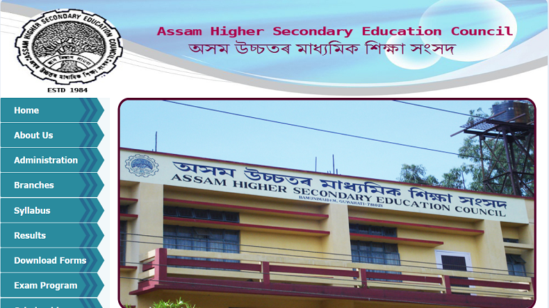 AHSEC Results 2018: Assam Board to release Class 12 results on May 31, check details to download