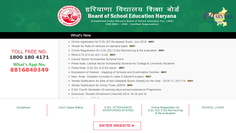 HSEB Class 12 Board Results 2018, Haryana Board Results 2018, Class 12 Results in Haryana, Haryana, Haryana Board Plus 2 Results 2018, bseh.org.in, HBSE, Plus 2 Exam Results HARYANA Board,