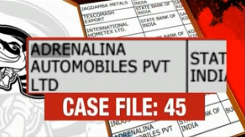 NPA files, NewsX, non performing assets, Adrenalina Automobiles Private Limited, State Bank of India,