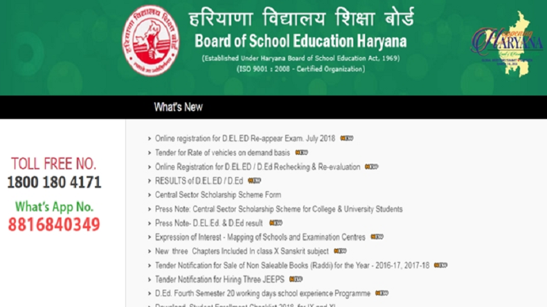 BSEH class 12 results 2018: Haryana Board HSC score card out @ bseh.org.in