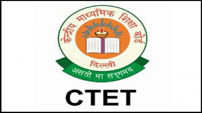 CBSE CTET 2018 official notification released, check details @ ctet.nic.in