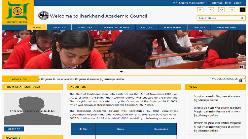 JAC Result 2018: Jharkhand Academic Council to announce Matric and Intermediate results @ jac.nic.in soon