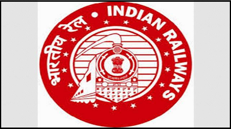 RRB Recruitment 2018, Railway Jobs 2018, Railway recruitment Board, Railway Job Application, Jobs at Indian Railways, indianrailways.gov.in, Ticket Collector jobs, Track Maintenance job, Junior Engineer jobs 2018, Supervisor jobs 2018