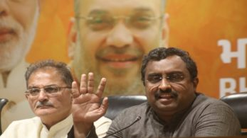 Assam NRC: Those excluded from the draft will be deported, claims Ram Madhav