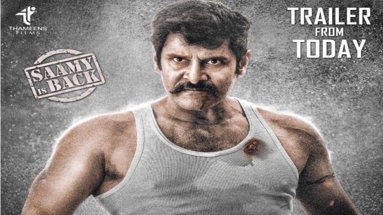 Saamy Sqaure, Saamy 2, Chiyaan Vikram, Saamy square trailer, Tollywood, Keerthy Suresh, Devi Sri Prasad, Hari, Saamy square release date, Entertainment news