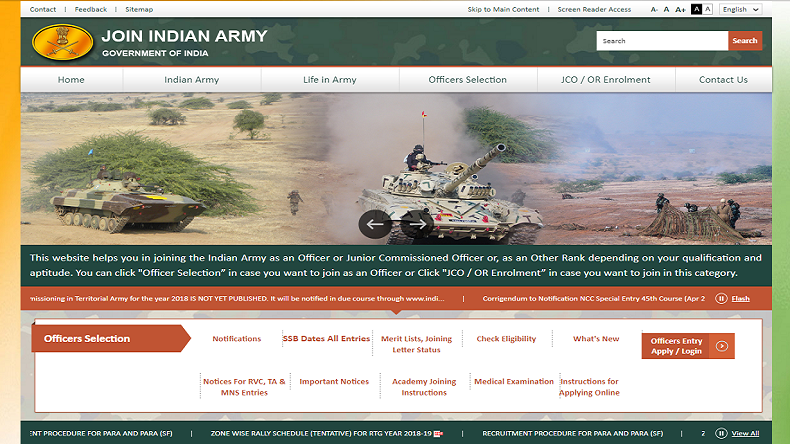 Army Recruitment 2018: Apply for Army Recruitment Rally at Coimbatore, last date August 6, 2018
