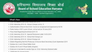 BSEH,Board of School Education in Haryana,HBSE,Haryana class 10th and 12th exams,Haryana compartment exams class 10th and class 12th 2018,bseh.org.in,education news